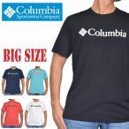 大きいサイズメンズ Columbia コロンビア アーバンハイク 半袖Tシャツ XXL