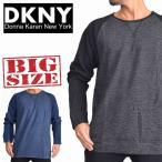 大きいサイズ メンズ DKNY ダナキャランニューヨーク ラグラン サーマルカットソー スウェットシャツ トレーナー  ロンT 長袖Tシャツ XL XXL