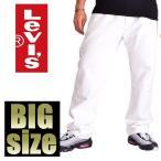 大きいサイズ メンズ LEVI'S リーバイス 501-0651 ホワイトジーンズ デニムパンツ USA直輸入 38 40 42 44インチ
