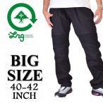 ショッピングLRG 大きいサイズ メンズ LRG エルアールジー バイカーパンツ カラーデニム ストレッチ ジーンズ 黒 ブラック 40 42インチ