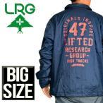 ショッピングLRG 大きいサイズ メンズ LRG エルアールジー コーチジャケット ウインドブレイカー アウター ナイロン Inspire Coach Jacket XXL XXXL XXXXL