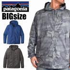 大きいサイズ メンズ patagonia パタゴニア ライト&バリアブル フーディ  ナイロンジャケット アウター ウインドブレイカー XL XXL [PATA-001-B]