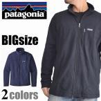 大きいサイズ メンズ patagonia パタゴニア マイクロ フリース ジャケット アウター ウインドブレイカー XL XXL [PATA-001-C]