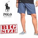 大きいサイズ メンズ ポロラルフローレン POLO RALPH