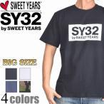 大きいサイズ メンズ SY32 by SWEET YEARS スウィートイヤーズ ニューボックスロゴTシャツ XXL [SY-006-A]