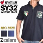 大きいサイズ メンズ SY32 by SWEET YEARS スウィートイヤーズ パイル 半袖ポロシャツ XXL
