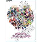 東日本大震災チャリティークリアファイル