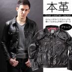 レザージャケット バイク 革ジャン 山羊革 ライディングジャケット ブラック 17SJ-5