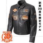 ヴィンテージレザージャケット VINTAGE LEATHER JACKET ブラック ANJ-1-BK