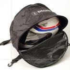 ヘルメットバッグ/HELMET BAG(ブラック) [NB-106-BK]