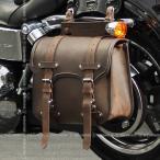 バイク 本革 ウィンカー避け 牛革 サイドバッグ 茶色