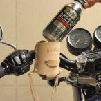 デグナー/DEGNER/バイク用レザードリンクホルダー/DH-4:ボトルに合わせてサイズ調節が可能!