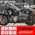 DEGNER/デグナー/バイク/ナイロン/バック/アジャスターナイロンサドルバッグ/NB-42DEGNER/デグナー/