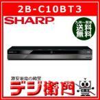 SHARP  AQUOS ブルーレイ 2B-C10BT3