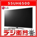 LGエレクトロニクス 4K対応 55V型 55UH6500