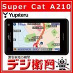 ユピテル 一体型 GPSレーダー探知機 Super Cat A210