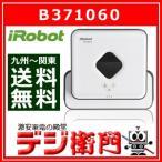 iRobot 自動床拭きロボット ブラーバ371j B371060 /【Sサイズ】