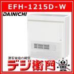 ダイニチ 電気ファンヒーター EFH-1215D-W ホワイト