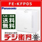 パナソニック 気化式 加湿器 FE-KFP05 /【Mサイズ】