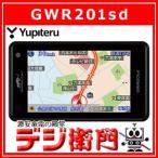 ショッピングユピテル ユピテル 一体型 GPSレーダー探知機 SuperCat GWR201sd 【A210同等モデル】