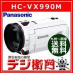 パナソニック 4K対応ムービー デジタルビデオカメラ
