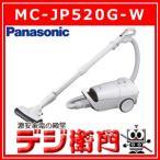 パナソニック 紙パック式 掃除機 Jコンセプト MC-JP520G-W ホワイト