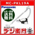 MC-PKL19Aのサムネイル画像