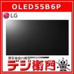 LGエレクトロニクス 4K対応 55V型 有機ELテレビ OLED55B6P