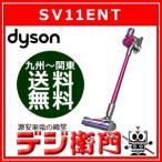 ダイソン コードレス スティッククリーナー 掃除機 Dyson V7 Motorhead SV11 ENT /【Mサイズ】