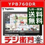 ドライブレコーダー ユピテル 画像