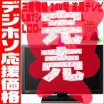ショッピング液晶テレビ LCD−24LB7 三菱電機 24V型 液晶テレビ リアル LB7シリーズ