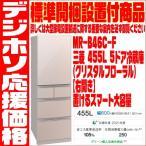 冷蔵庫 画像