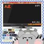 MITSUBISHI 40V型 ブルーレイレコーダー内蔵液晶テレビ LCD-A40BHR11