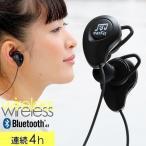 イヤホン Bluetooth ブルートゥース ワイヤレス カナル型 イヤフォン ハンズフリー 通話 可能 iPhone7 アイフォン スマホ スマートフォン android 対応