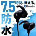 �磻��쥹����ۥ� Bluetooth ξ�� �ⲻ�� ���ݡ��� ���ʥ뷿 APT-X�б� �ⲻ�� iPhone X 8 7 Plus ���ޥ� Android �ϥ󥺥ե꡼ ����