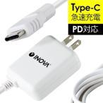 スマホ 充電器 コンセント アンドロイド 急速 USB タイプC 充電ケーブル type c ACアダプタ タブレット Nexus Xperia Galaxy AQUOS R zero スマホアクセサリー