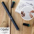 プルームテック 本体 スターターキット 電子タバコ 爆煙 お知らせ機能 純正より短い Cigallia シガリアライト おしゃれ