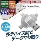 マイクロSD カードリーダー iPhone Android 対応 4in1 microSD アイフォン スマートフォン アンドロイド スマホ 3R-iDKCR41
