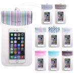 防水ケース スマホケース スマホカバー iPhone7 iPhone6s