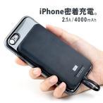 モバイルバッテリー iPhone専用 iPhoneにマグネット 磁石で密着 4000mAh ケーブル一体型 極薄 1cm 軽量 急速充電 2.1A 残量表示