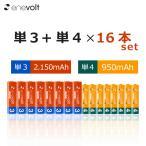 充電池 エネボルト エネロング ニッケル水素充電池 エネループを超える 単3 2100mAh 単4 900mAh 16個セット
