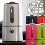 加湿器 2.5L おしゃれ 卓上 オフィス 省エネ タワー形 超音波式 ミスト 乾燥 花粉対策 手入れ簡単 寝室