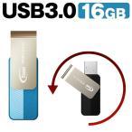 USBメモリ 16GB TEAM チーム USB3.0 回転�