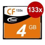 雅虎商城 - CFカード 4GB 133x TEAM チーム コンパクトフラッシュメモリ TG004G2NCFF おしゃれ