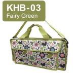 Yahoo!デジ倉(お取り寄せ)キョーリツ 鍵盤ハーモニカ用バッグ KHB-03 Fairy Green KC P3001-32Kに最適