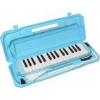 【在庫あり】鍵盤ハーモニカ メロディーピアノ P3001-32K/UBL (ライトブルー) [P300132K]