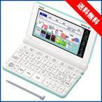 カシオ 電子辞書 XD-SX49