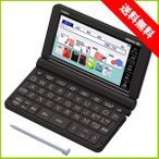 カシオ 電子辞書 XD-SX4800BK ブラック 高校生モデル EX-word XDSX4800BK(在庫あり)(新品)