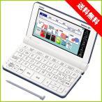 カシオ 電子辞書 XD-SX48