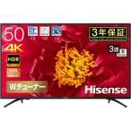 ハイセンス 50V型4K対応液晶テレビ F60Eシリーズ 50F60E ※配送エリア内(エリアマップ参照)は標準配達設置無料